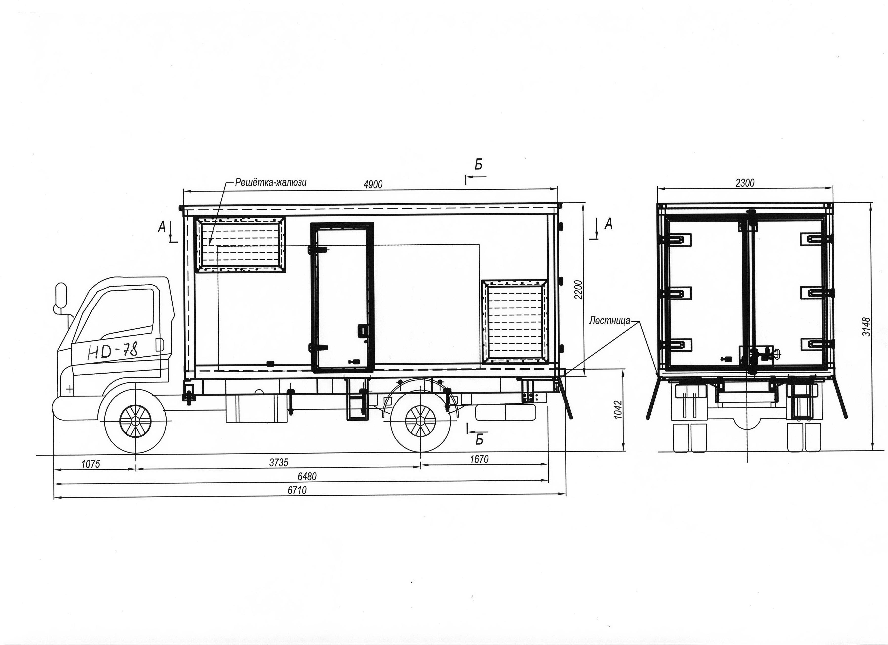 Светобаза на шасси а/м Hyundai-HD-78 с дизель-генератором Р150Р1 (Лихтваген) .